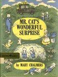メアリー・チャルマーズ MARY CHALMERS / MR. CAT'S WONDERFUL SURPRISE