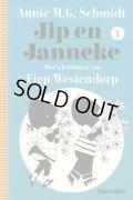 Fiep Westendorp:絵 Annie M. G. Schmidt:著 / Jip en Janneke 1