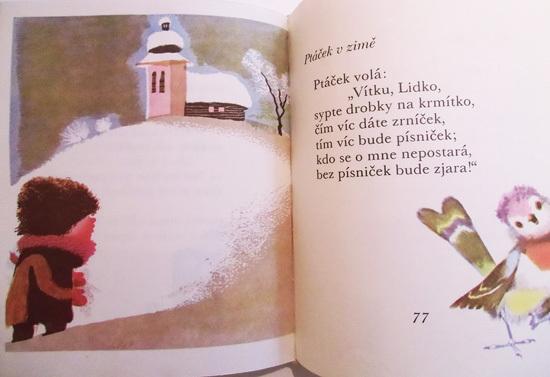 DETEM Jiri Trnka                                    イジー・トルンカ Jiri Trnka:絵 Frantisek Hrubin:著 / DETEM <チェコ絵本>