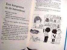 他の写真2: Fiep Westendorp:絵 Annie M. G. Schmidt:著 / Jip en Janneke 1