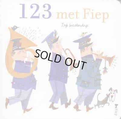 画像1: Fiep Westendorp / 123 met Fiep