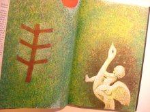 他の写真1: Jan Kudlacek:絵 Antoine Francois Prevost:著 / Manon Lescautova <チェコ絵本>