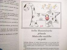 他の写真2: ヨゼフ・パレチェク Josef Palecek:絵 Frantisek Nepil:著 / makovy muzicek <チェコ絵本>