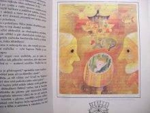 他の写真1: ヨゼフ・パレチェク Josef Palecek:絵 Frantisek Nepil:著 / makovy muzicek <チェコ絵本>