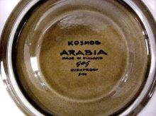 他の写真2: 北欧食器 Arabia アラビア Kosmos コスモス / ティーカップ&ソーサー