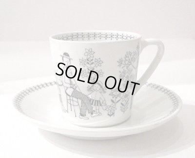 画像1: 北欧食器 Arabia アラビア Emilia (エミリア) コーヒーカップ&ソーサー