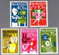 オランダ切手 児童福祉 - 子供と文化 1964年発行