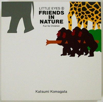 画像1: 駒形克己 / FRIENDS IN NATURE