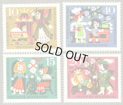 画像1: ドイツ切手 1964年発行 『社会福祉-ねむり姫』