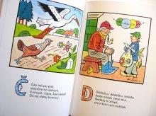 他の写真1: ヨゼフ・ラダ Josef Lada / moje abeceda <チェコ絵本>