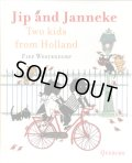 Fiep Westendorp:絵 Annie M. G. Schmidt:著 / Jip and Janneke - Two kids from Holland