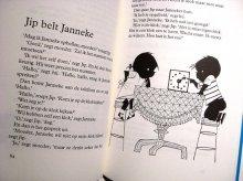 他の写真1: Fiep Westendorp:絵 Annie M. G. Schmidt:著 / Jip en Janneke 1