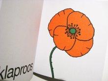 他の写真2: ディック・ブルーナ Dick Bruna / bloemenboek