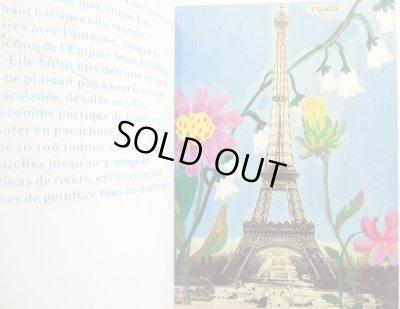 画像2: ナタリー・レテ Nathalie Lete, Frederic Rey, Richard Boutin (写真) / Bon Baiser de Paris