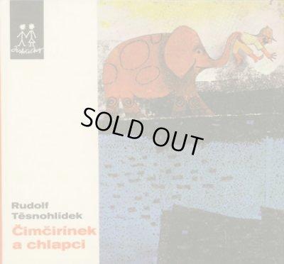 画像1: オタ・ヤネチェク Ota Janecek:絵 Rudolf Tesnohlidek:著 / Cimcirinek a chlapci <チェコ絵本>