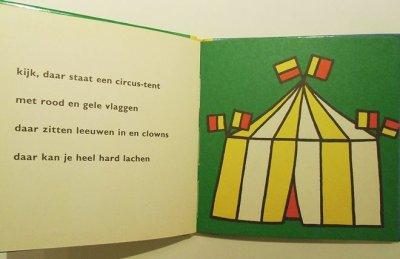 画像2: ディック・ブルーナ Dick Bruna / circus