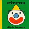 ディック・ブルーナ Dick Bruna / circus