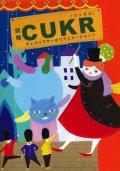 CUKR [ツックル] - チェコってやっぱりアニメーション?