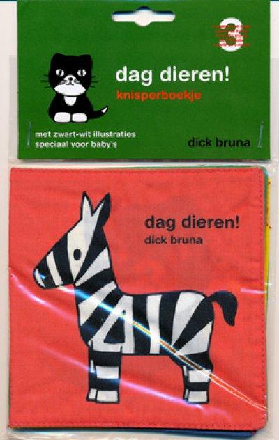 画像1: ディック・ブルーナ Dick Bruna / dag dieren! knisperboekje