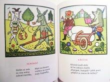 他の写真3: ヨゼフ・ラダ Josef Lada:絵 Frantisek Hrubin, Jaroslav Seifert:著 / DETEM <チェコ絵本>