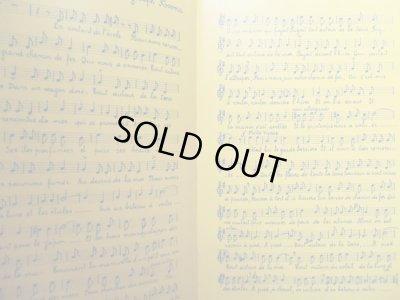最後のページにはジャック・プレヴェールが作詞した歌の楽譜が載っています。
