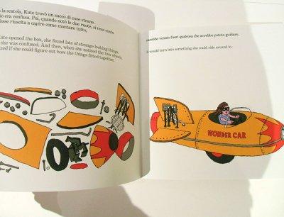 画像2: Bob Gill / Kate's Really Remarkable WONDER CAR