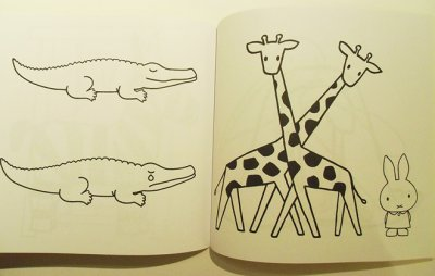 画像5: ディック・ブルーナ Dick Bruna / kleuren met nijntje in de dierentuin