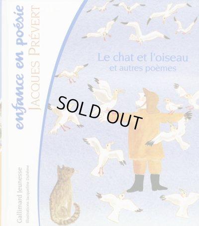 画像1: Jacqueline Duheme:絵 Jacques Prevert:著 / Le chat et l'oiseau et autres poemes