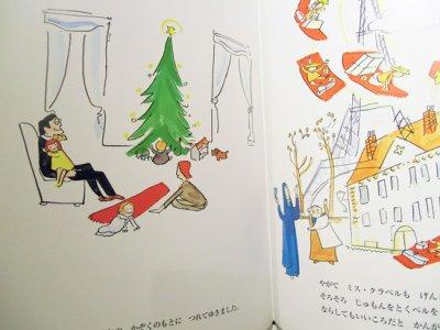 画像3: ルドウィッヒ・ベーメルマンス:作 江國香織:訳 / マドレーヌのクリスマス