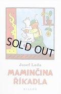 ヨゼフ・ラダ Josef Lada / MAMINCINA RIKADLA <チェコ絵本>
