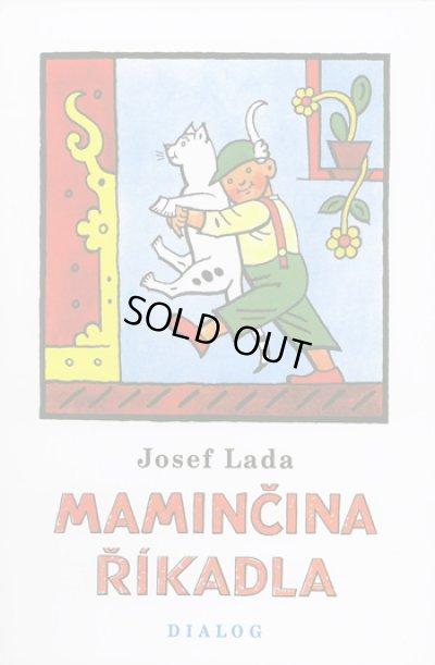 画像1: ヨゼフ・ラダ Josef Lada / MAMINCINA RIKADLA <チェコ絵本>