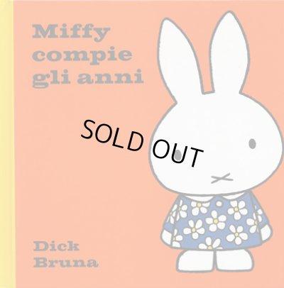 画像1: ディック・ブルーナ Dick Bruna / Miffy compie gli anni
