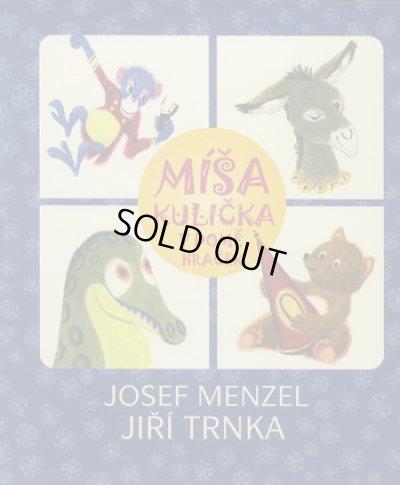 画像1: イジー・トゥルンカ JiRi Trnka:絵 Josef Menzel:著 / Misa Kulicka V DOME HRACEK <チェコ絵本>
