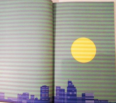 画像2: 駒形克己 / MOON PHASE 月の満ち欠け