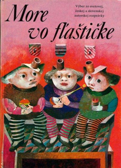 画像1: ドゥシャン・カーライ Dusan Kallay:絵 Lewis Carroll,H.C. Andersen,Oscar Wilde他:著 / More vo flasticke <チェコ絵本>