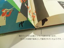 他の写真1: Ivan Chermayeff:絵 Ogden Nash:著 / The New Nutcracker Suite and Other Innocent Verses