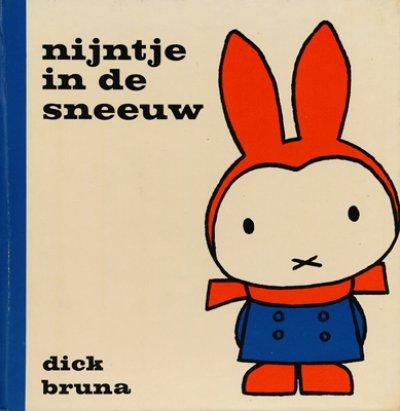 画像1: ディック・ブルーナ Dick Bruna / nijntje in de sneeuw