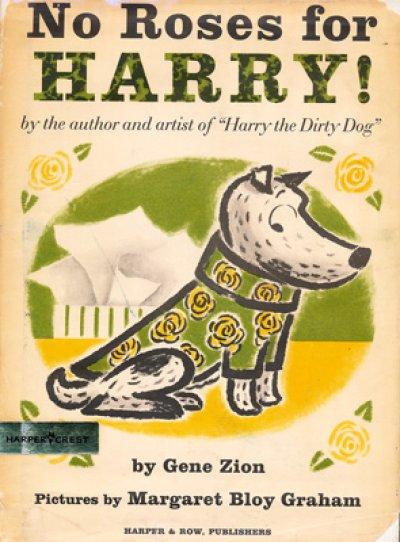 画像1: マーガレット・ブロイ・グレアム Margaret Bloy Graham:絵 Gene Zion:著 / No Roses for HARRY!