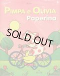 Pimpa ピンパ イタリア語絵本 Francesco Tullio Altan / PIMPA e OLIVIA Paperina