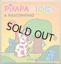 Pimpa ピンパ イタリア語絵本 Francesco Tullio Altan / PIMPAGIOCA A NASCONDINO