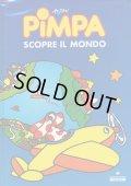 Pimpa ピンパ イタリア語絵本 Francesco Tullio Altan / PIMPA SCOPRE IL MONDO