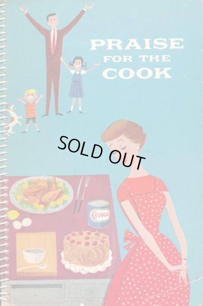 画像1: PRAISE FOR THE COOK (Crisco cookbook)