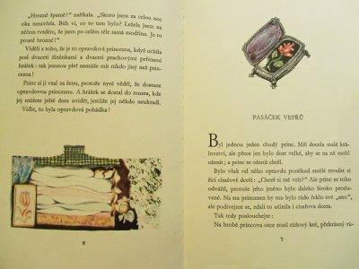 画像3: イジー・トルンカ Jiri Trnka:絵 H. Ch. Andersen:著 / PRINCEZNA NA HRASKU <チェコ絵本>