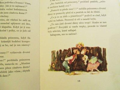 画像4: イジー・トルンカ Jiri Trnka:絵 H. Ch. Andersen:著 / PRINCEZNA NA HRASKU <チェコ絵本>