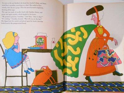 画像2: シーモア・クワスト Seymour Chwast:絵 Joan Gill:著 / Sara's Granny and the Groodle