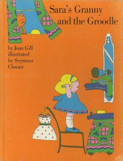 画像1: シーモア・クワスト Seymour Chwast:絵 Joan Gill:著 / Sara's Granny and the Groodle
