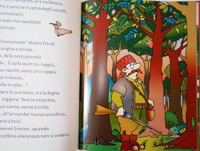 画像2: フランチェスコ・トゥーリオ・アルタン Francesco Tullio Altan:絵 ロベルト・ピウミーニ Roberto Piumini:著 / Simion Tak e gli uccelli alfabetici