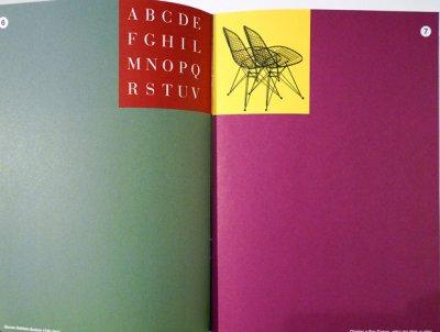 画像2: Italo Lupi / Un Sedicesimo 2 i Miei Autori tra disegno, architettura, cinema, design