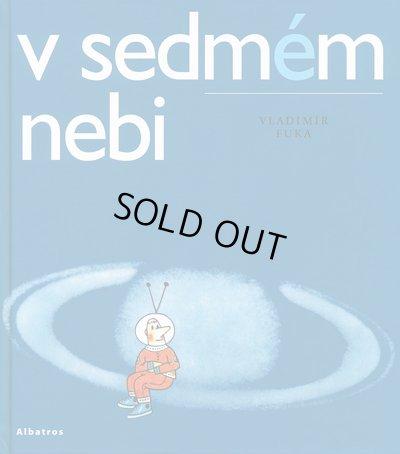 画像1: Vladimir Fuka:絵 Jiri Kolar:著 / v sedmem nebi <チェコ絵本>