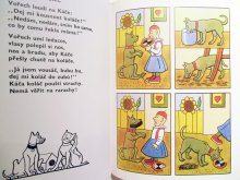 他の写真2: ヨゼフ・ラダ Josef Lada:絵 Frantisek Hrubin:著 / Vesely Prirodopis <チェコ絵本>